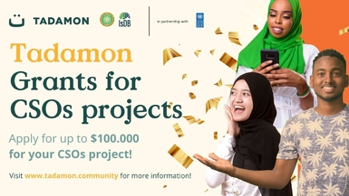 Tadamon launches grant program and open call for project proposals