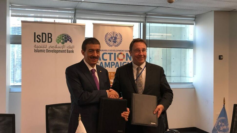 UNDP and IsDB strengthen partnership to support Sustainable Development Goals
